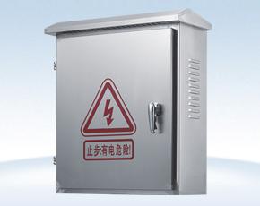 户wai不锈钢防护箱